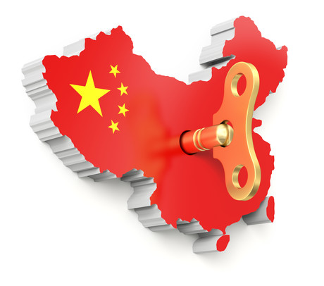 VPN accessibility restricted by China