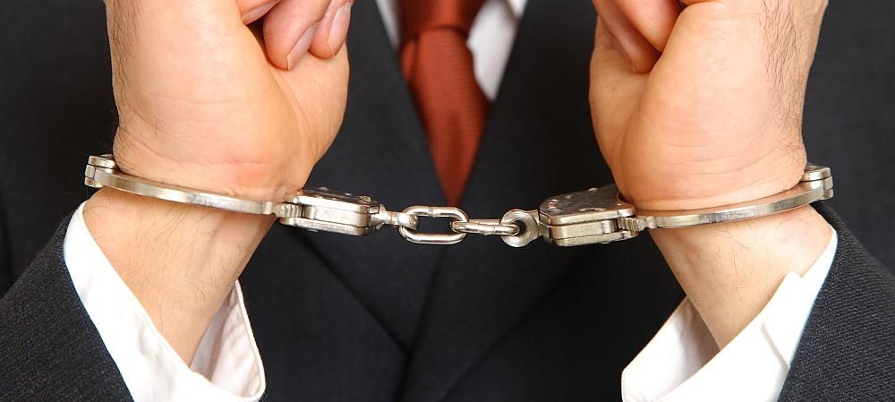 Queensland's CCC details ICT procurement corruption risks