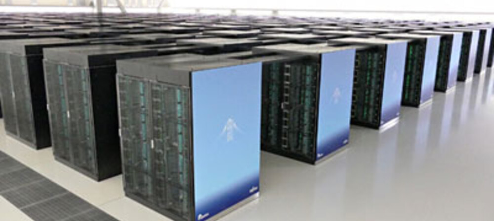 Fugaku retains title as world's fastest supercomputer